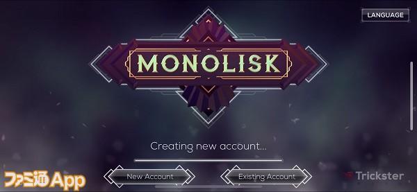 monolisk01