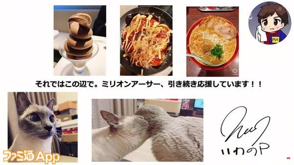 乖離性MA_20191109生放送 (33)