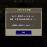 『FFBE幻影戦争』無課金で幻導石を入手する方法まとめ!