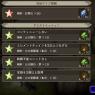"""【FFBE幻影戦争攻略】""""エレメントチェインを2以上繋げる""""達成のコツ!モントの投石が大活躍!?"""