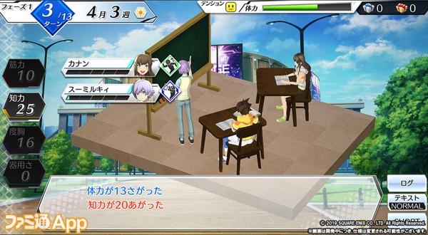 7-ゲーム画像㈬