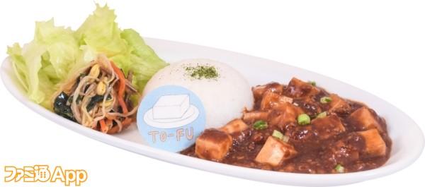 野ノ原豆腐店の麻婆豆腐丼