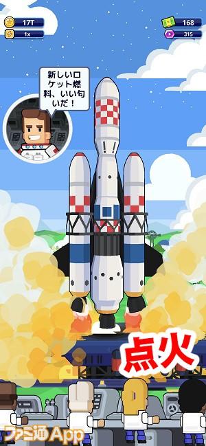 rocketstar11書き込み