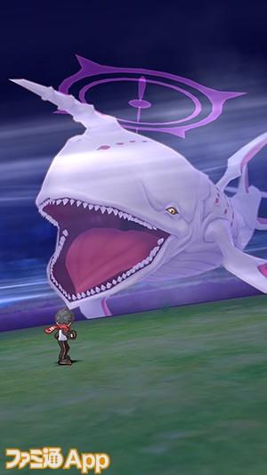 白鯨エンカウント-300