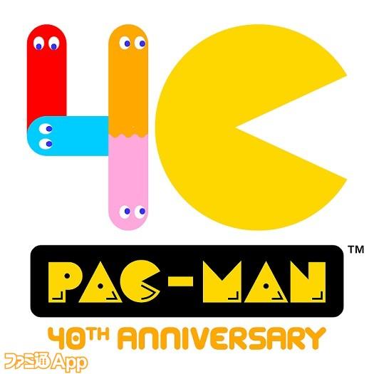 パックマン』2020年に40周年を迎える『パックマン』のアニバーサリー ...