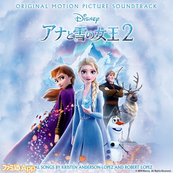Frozen2_OST_normal_jacket_3