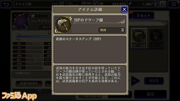 武具_ドワーフ