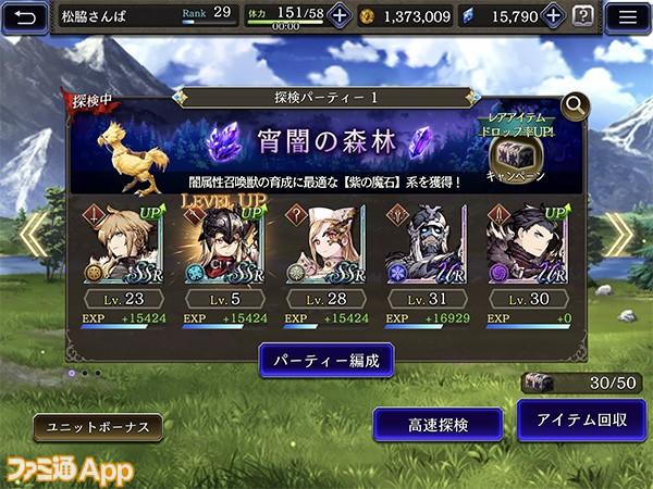 幻影戦争 (2)