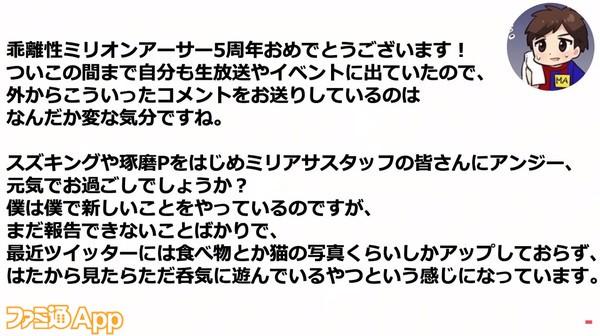 乖離性MA_20191109生放送 (31)