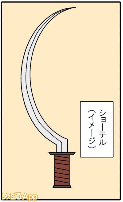 20191126_ハルパー_トライデント (4)