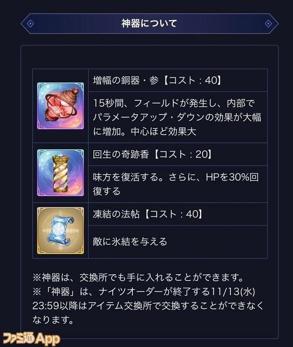 iOS の画像 (14)