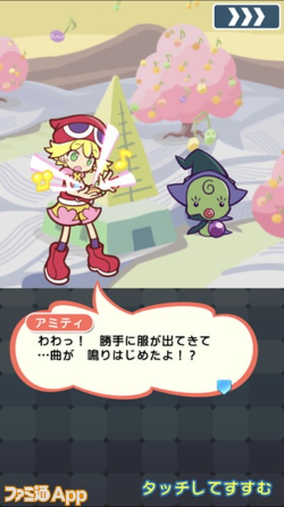 20191115_ぷよおじゃリリース (23)