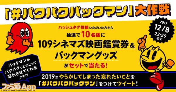 Campaign_800x418