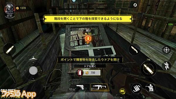 CoD-04