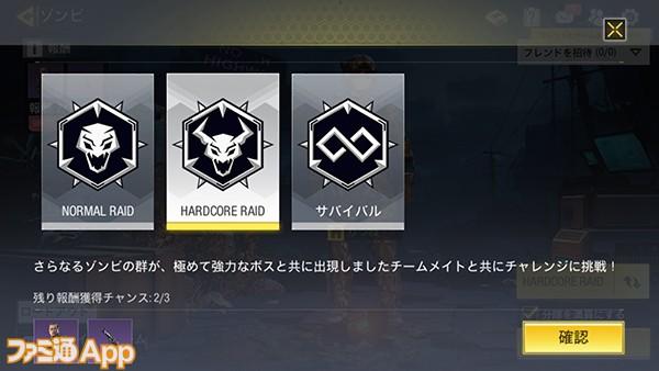 CoD-08
