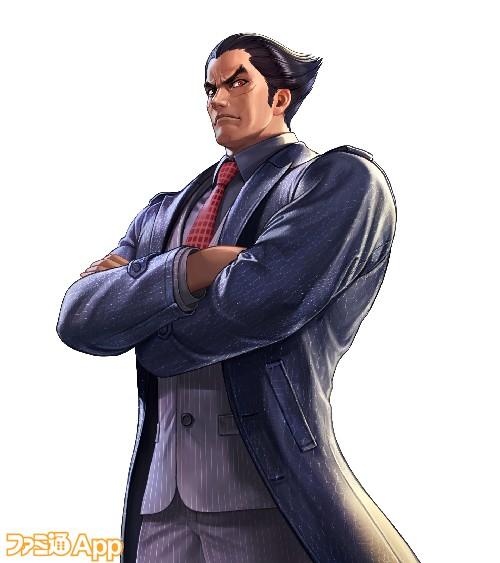 [Dialogue]-Tekken_Kazuya-Mishima