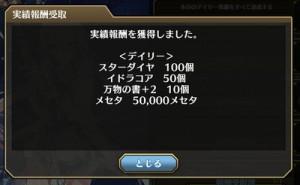 IMG_1830_result