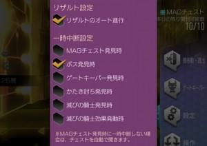 IMG_1859_result