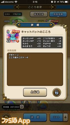 IMG_4155