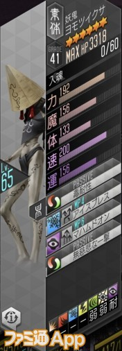 IMG_5316_result