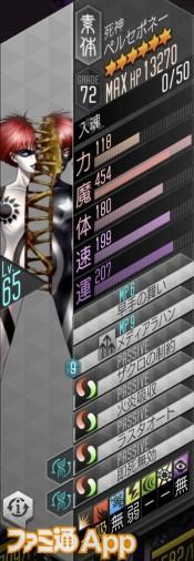 IMG_5318_result