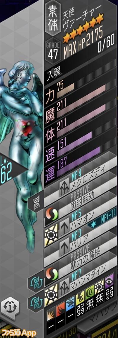 IMG_5614_result