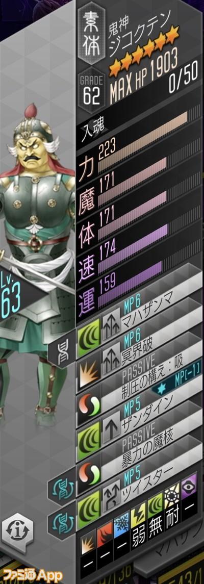 IMG_5623_result