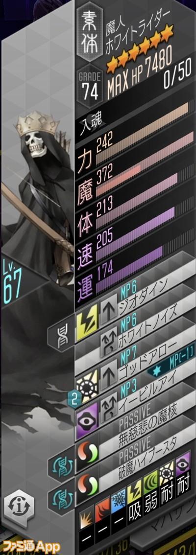 IMG_5624_result