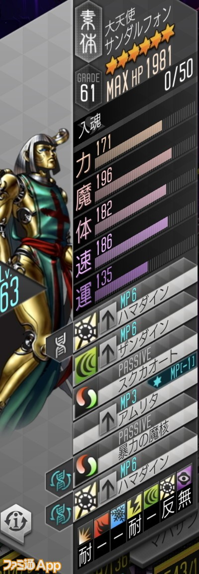IMG_5625_result