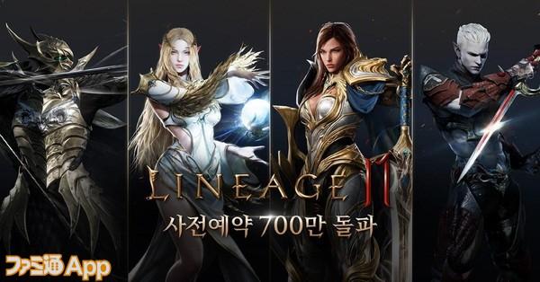 L2M_image2