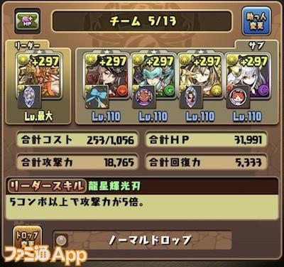 S__69591065