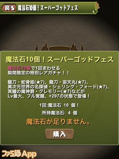 S__69599240