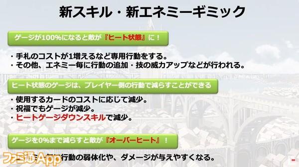 乖離性MA_20191109生放送 (9)