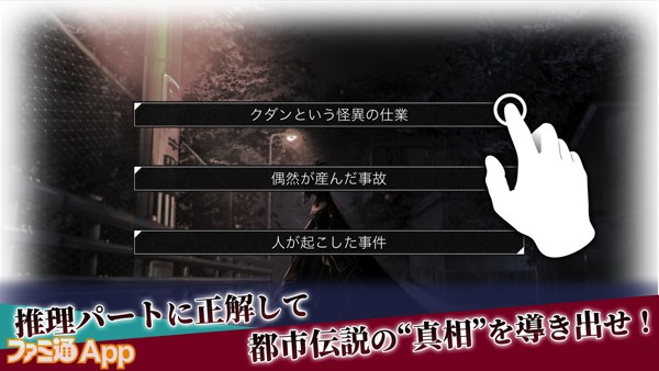 ゲーム紹介_05