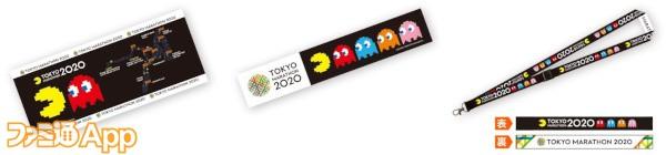 東京マラソン2020×パックマンのオフィシャルグッズ_イメージ
