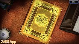 『FFBE幻影戦争』リセマラの方法!確定演出は金の表紙!