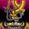 『ドラゴンクエストウォーク』試練の扉にスカイドラゴン、デンデン竜などが出現!