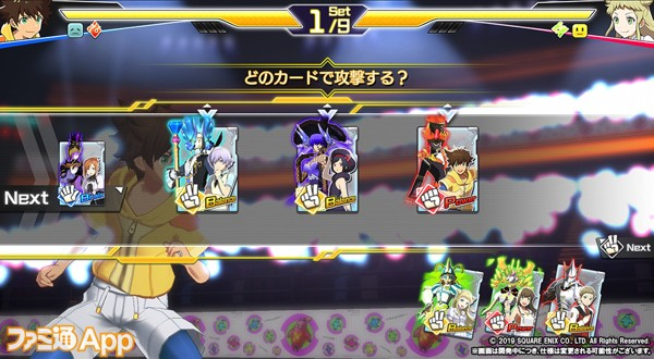 8-ゲーム画像㈭