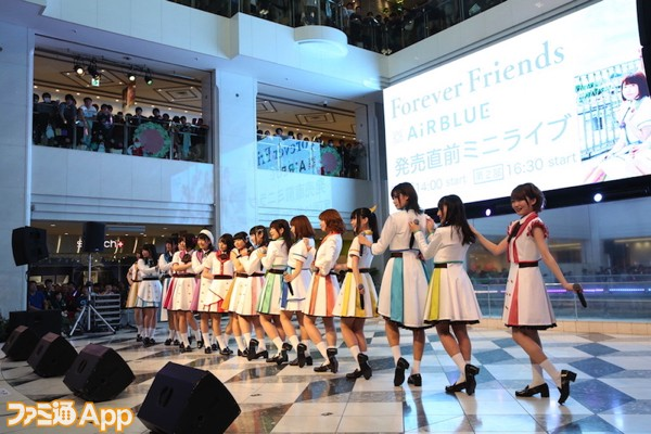06_Forever Friends4【★メインカット】