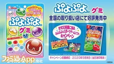 【1】_ライオン菓子ぷよぷよグミ