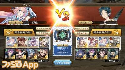 22_アリーナ①_result