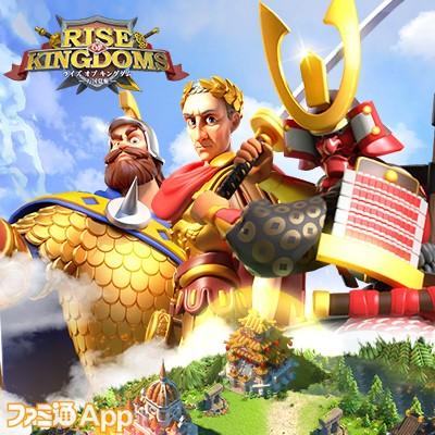 Rise of Kingdoms -万国覚醒-
