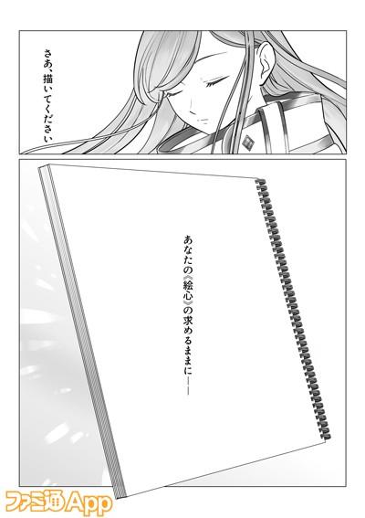 kiji_07