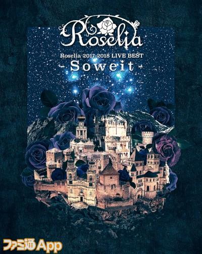Roselia_Soweit_JK_FIX02