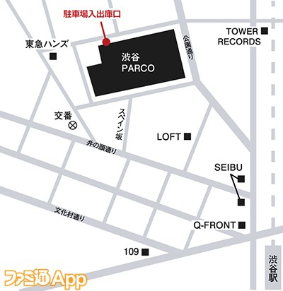 SHIBUYAPARCO_DM_map