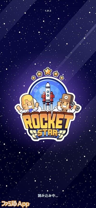 rocketstar01