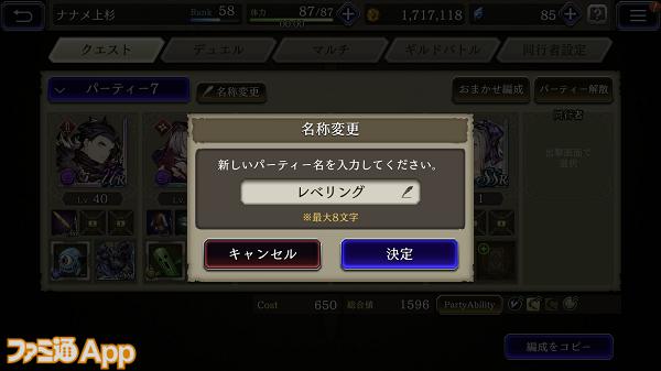 iOS の画像 (18)