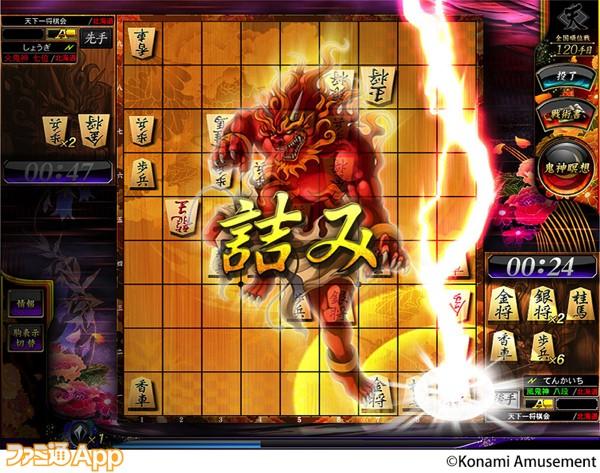 『天下一将棋会2』ゲーム画面1