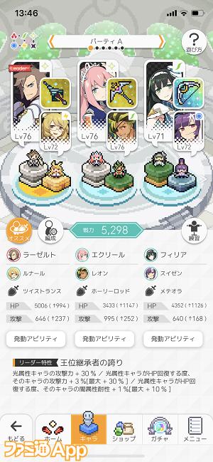iOS の画像 (31)