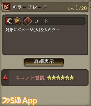 iOS の画像 (5)
